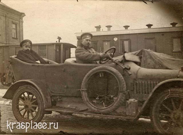 1905г. Машины Военного Ведомства проследовали через Красноярск на Дальний Восток