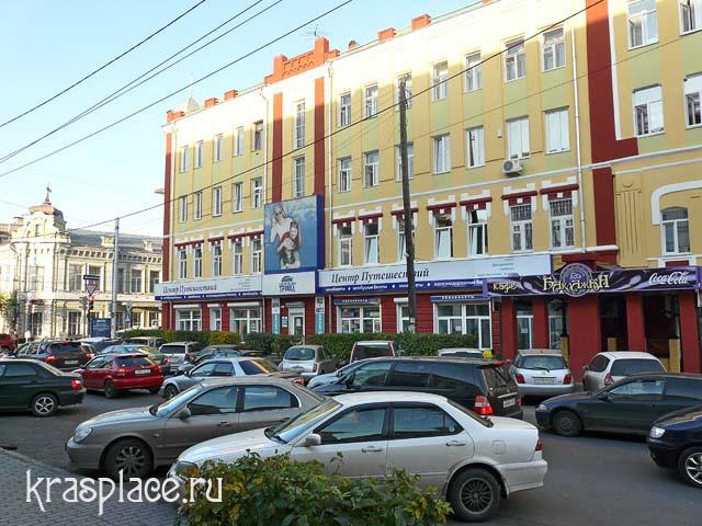 Красноярск 2011 года