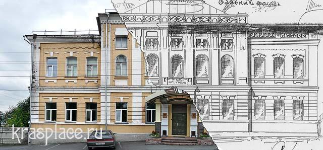 Городское Училище в Николаевской слободе. 1914-2011 гг