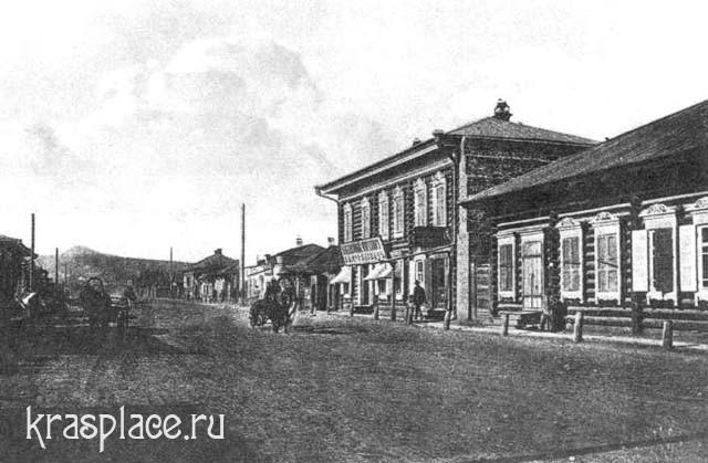 Красноярск. Улица Садовая к вокзалу. 1910 год