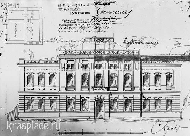 Проект здания городского училища 1912 г