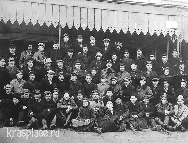 Рабочие железной дороги 1917 г