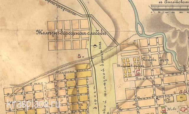 Слобода Алексеевка (Железнодорожная) на карте 1906 года