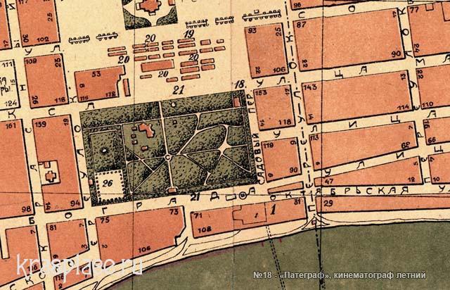 Карта 1924 года