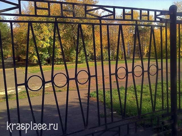 Ограда парка