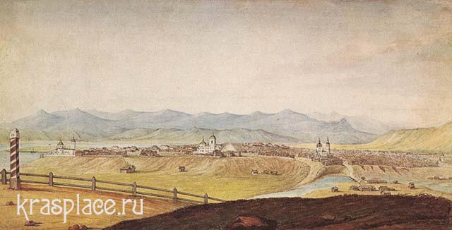 Вид Красноярска. Работа неизвестного художника. 1841 год