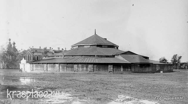 Здание цирка. 1930-е годы
