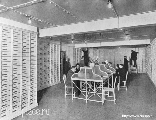 Петербургское общество взаимного кредита. Помещение безопасных ящиков.1910 г