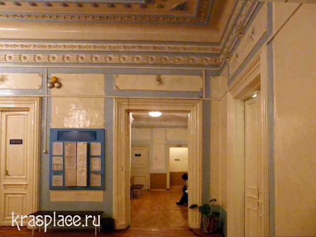 Внутренний интерьер дома Гудкова и конторы АО Драга
