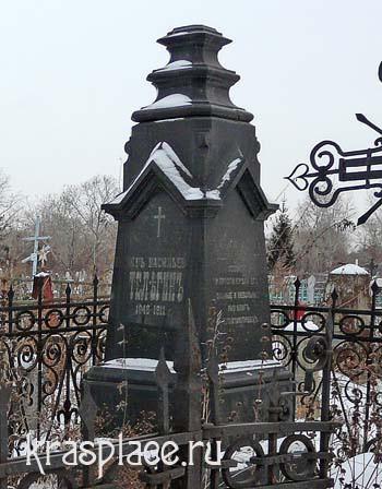 Памятник на могиле С.В.Телегина на Троицком кладбище