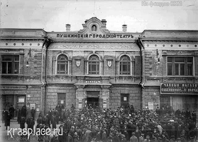 Выборы в Государственную Думу. Апрель 1906 г