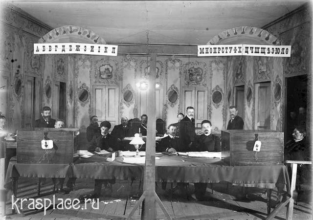Выборы в Государственную Думу. В фойе театра. Апрель 1906 г