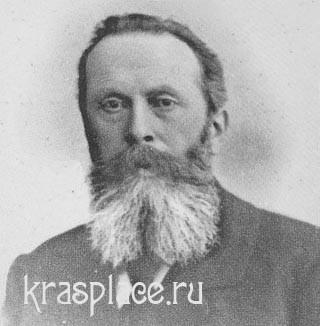 Шепетковский Н.А