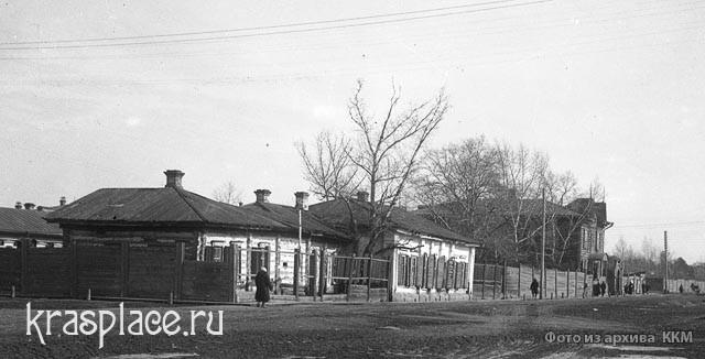 Усадьба Шепетковского. 1930-е гг.