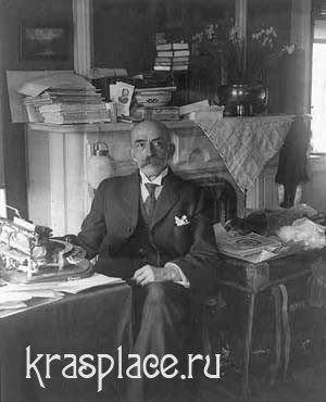 Дж. Кеннан