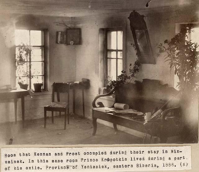 Комната, в которой останавливались в Минусинске Кеннан и Фрост