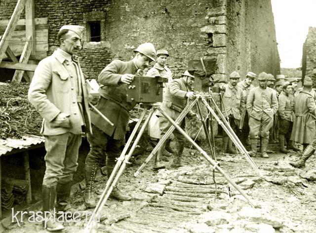Через Сибирь в 1919 году
