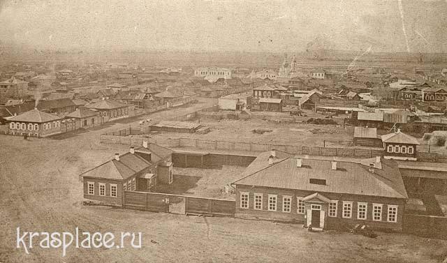 Минусинск 1886 г