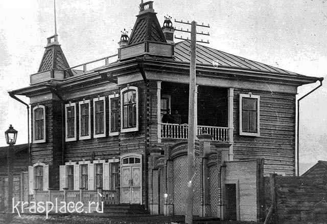 Дом мещанина Колесникова. Из архива А.В.Лапина
