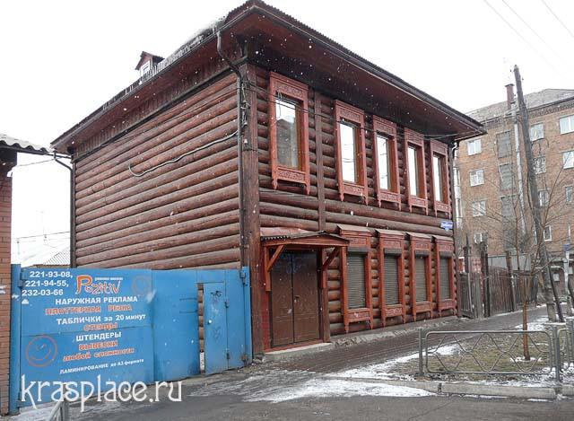 Бывший дом мещанина Песегова