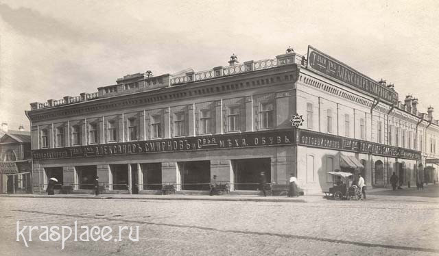 Торговый дом А.Смирнова по Воскресенской улице