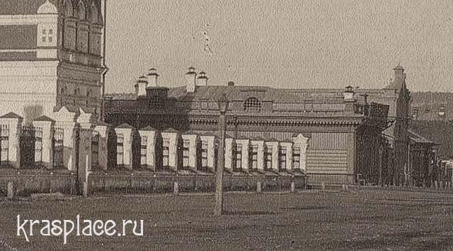 Усадьба А.В.Смирновой. Начало ХХ века