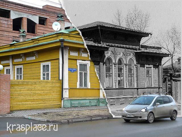 Дом Фон-Эзерских. 1910-2012 г
