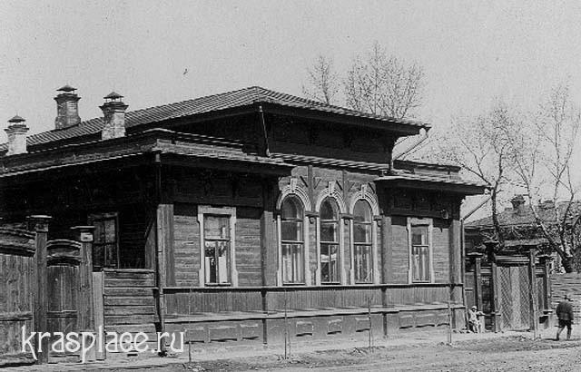 Дом Фон-Эзерских. Начало ХХ века