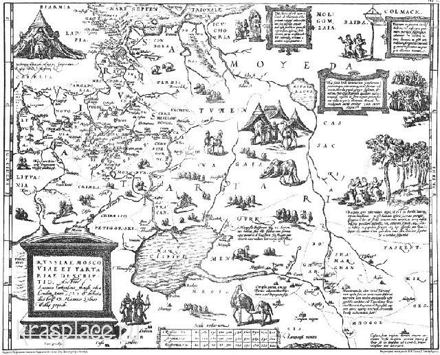 Карта Дженкинсона 1562 г., изданная В. Кордтом