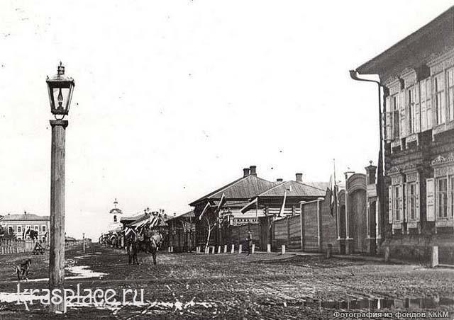 Дом А.В.Телегина. 1892-1900 гг.