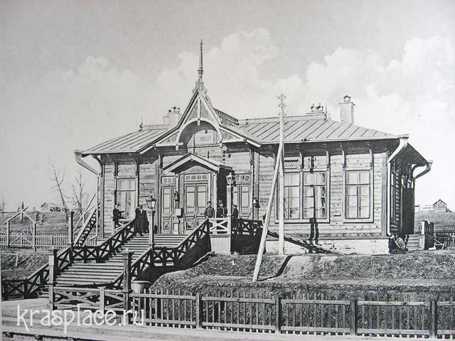 Пассажирское здание на станции Камала