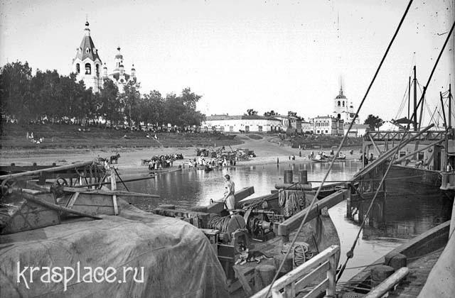 Енисейск 1926 г