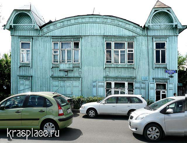 Дом врача Гланца, в котором с апреля 1920 г. размещалась Народная консерватория – первое музыкальное заведение Красноярска