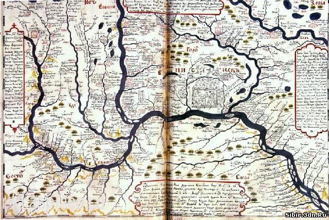 Книга Большому Чертежу, составленная в 1627 г. в Разрядном приказе по государеву указу
