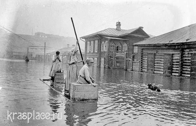 Наводнение 1916