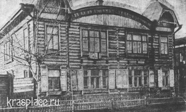 Здание народной консерватории. 20-е года ХХ века