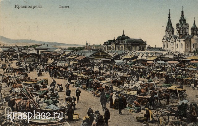 Базарный день на Новобазарной площади. 1910-1911 год.