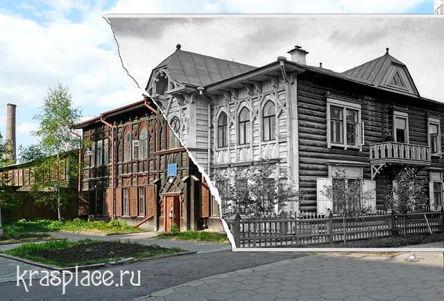 Дом ксендза 1913-2012 гг