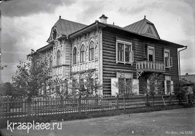 Дом ксендза 1913 г. Из фондов ККМ