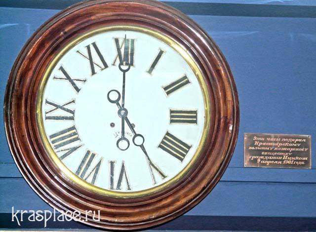 Часы, подаренные Вольно-Пожарному обществу Ицыксоном