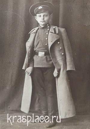 Красноярский гимназист