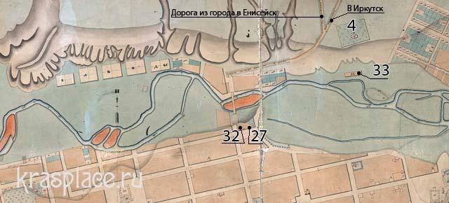 Красноярск 1828 г