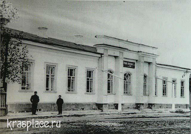 Здание Минусинской женской гимназии
