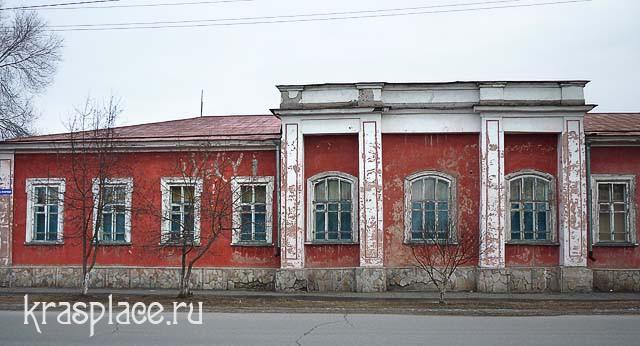 Здание по улице Красных Партизан, 1. 2010г
