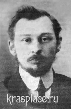 Дмитрий Дмитриевич Нащокин