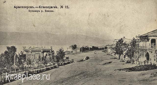 Бульвар на набережной. 1904