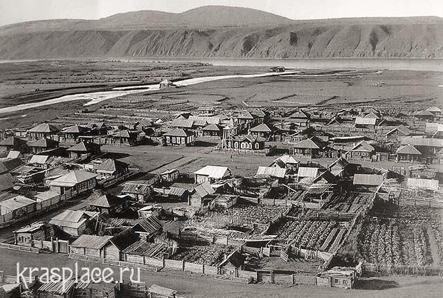Деревня Базаиха