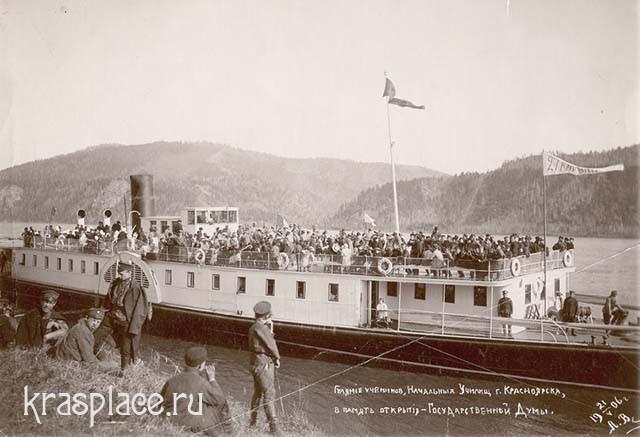 Гуляние учеников начальных училищ 21 мая 1906 года
