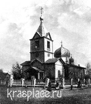 Церковь в военном городке