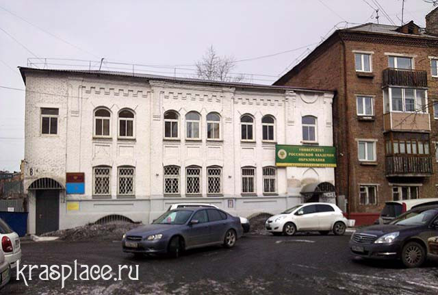 Переулок Казарменный, 8